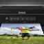 Télécharger Pilote Epson XP-205 Driver Pour Windows et Mac