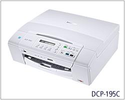 Télécharger Pilote Imprimante Brother DCP-195C Gratuit