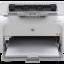 Télécharger Pilote Imprimante HP Laserjet P1102