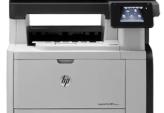 Télécharger Pilote Imprimante HP LaserJet Pro M521dw